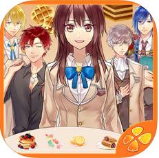 甜心恋人 V1.3 苹果版