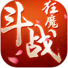 斗战狂魔手游官网下载|斗战游戏安卓版V1.0下载