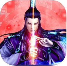 神魔世界 V1.0 苹果版