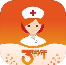 金牌护士 V3.1.1 苹果版