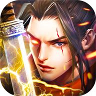 剑笑红尘 V5.0.0 安卓版