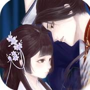 提刑女官 V1.0 安卓版