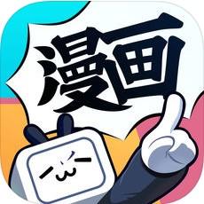 哔哩哔哩漫画 V1.0.0 安卓版