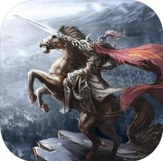 汉王的远征 V1.0 苹果版
