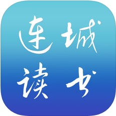 连城读书 V2.5.1 苹果版