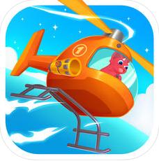 恐龙直升机 V1.0 苹果版