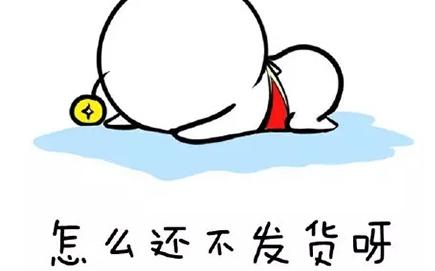 丘比龙最新QQ表情摄像头表情包图片