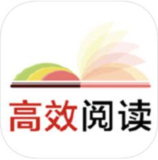 高效阅读 V3.2.9.6 安卓版