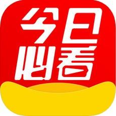 今日必看 V3.2 苹果版