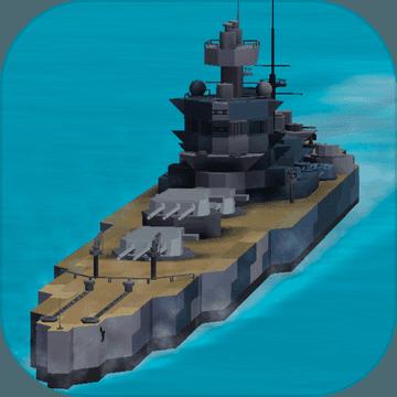 战舰打造 V2.1.27 苹果版
