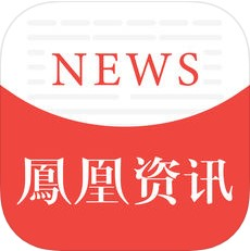 凤凰资讯 V6.1.8 安卓版