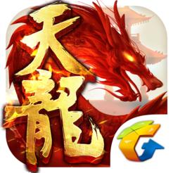 天龍八部手游 V1.15.1.1 安卓版