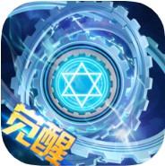 地下觉醒 V1.0 iOS版