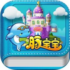 豚宝宝书城 V2.3.3 苹果版