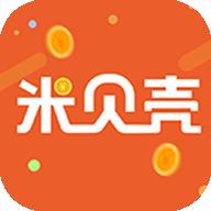 米贝壳 V1.0 安卓版