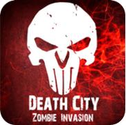 死城:僵尸入侵 V1.0 破解版