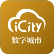 数字城市 V1.0.0 安卓版