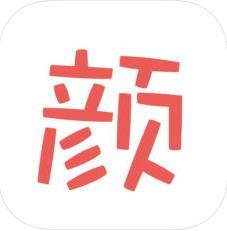 颜文字输入法 V3.8 苹果版