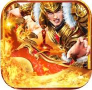 皇城之殇 V1.0 iOS版