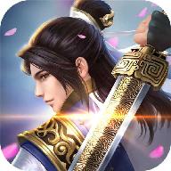 江湖游剑 V2.6.0 安卓版