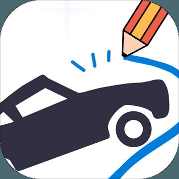 画个车 V1.0 苹果版