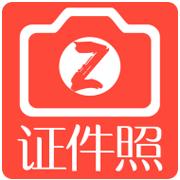 速拍证件照 V1.0.0 安卓版
