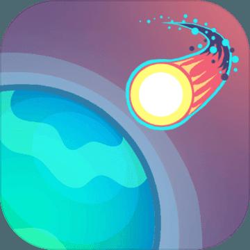 保卫星星 V1.0 苹果版
