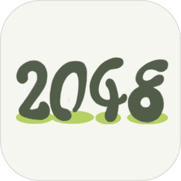 翻滚吧2048 V1.0.5 安卓版