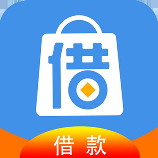 简借贷款App下载|简借贷款安卓最新版V2.3.1下载