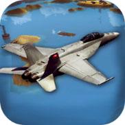 战斗飞机模拟器 V1.0 安卓版