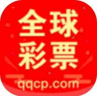 全球彩票 V1.0.3 安卓版