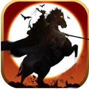 战国雄主 V1.0.1 安卓版