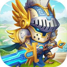 城堡守护者 V1.0 iOS版