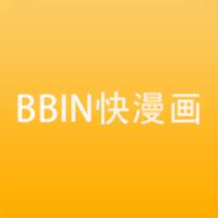 BBIN快漫画 V0.0.1 安卓版