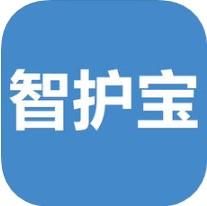智护宝 V1.3.0 苹果版