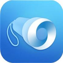 神指手电筒 V2.4.3 苹果版