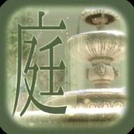 逃离闭锁庭院官方手游下载 逃离闭锁庭院最新版下载V1.0.0