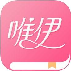 唯伊书坊 V3.11 苹果版