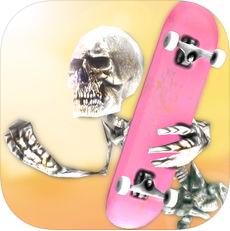骷髅滑板 V1.0 苹果版