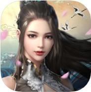 仙门 V1.0 iOS版