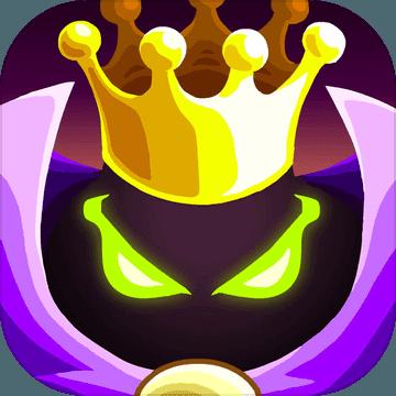 王国保卫战复仇(Kingdom Rush Vengeance) V1.1 苹果版
