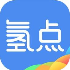 氢点 V1.2.0 苹果版
