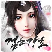 黑色江湖 V1.0.3 安卓版