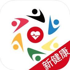 总营新健康 V1.1.3 苹果版
