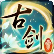 古剑奇谭三 V1.0.0.1117 官方版