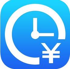 安心记加班 V4.3.30 苹果版