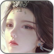 仙缘修魔海 V1.0 ios版