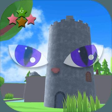 密室逃脱游戏龙与巫师之塔(Wizard) V1.0.5 安卓版