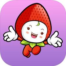 草莓漫画ios版-手机漫画动漫app下载