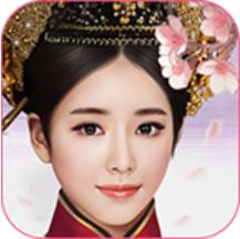 清宫一梦手游下载|清宫一梦游戏安卓版下载V1.6